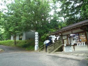 高館義経堂(タカダチギケイドウ)