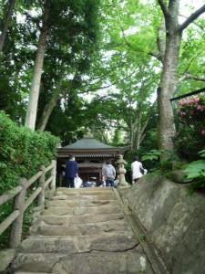 社員旅行2012 青森・岩手_27
