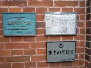 社員旅行2012 青森・岩手-3