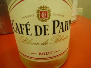 旅行会社IACE様から頂いたシャンパン♪